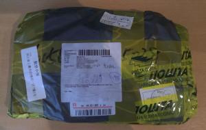 paket-aliexpress